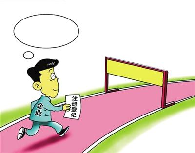 如何在深圳注册一家子公司