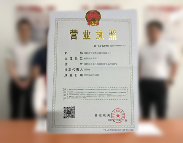 注册深圳公司流程及费用