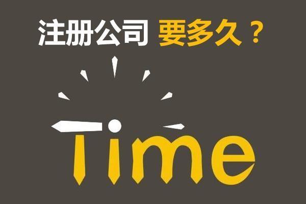 深圳如何注册人力资源公司