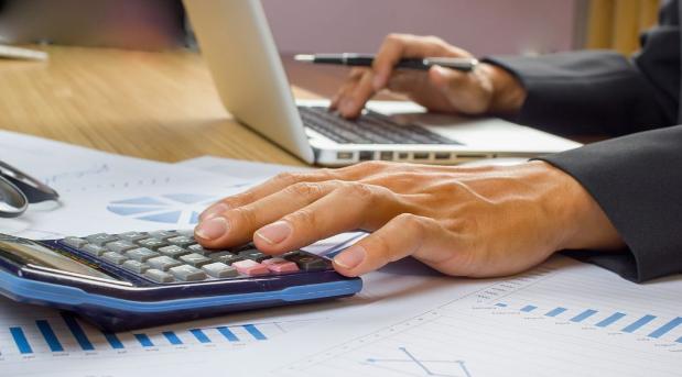 深圳代理记账多少钱一个月?