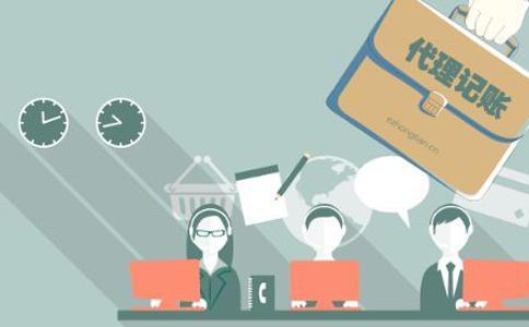 初创公司选择代理记账公司的好处有哪些?