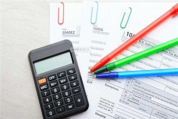 企业做账报税