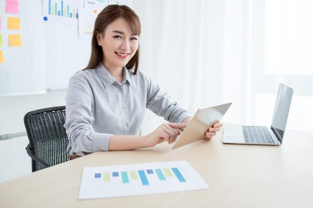深圳注册公司流程和费用