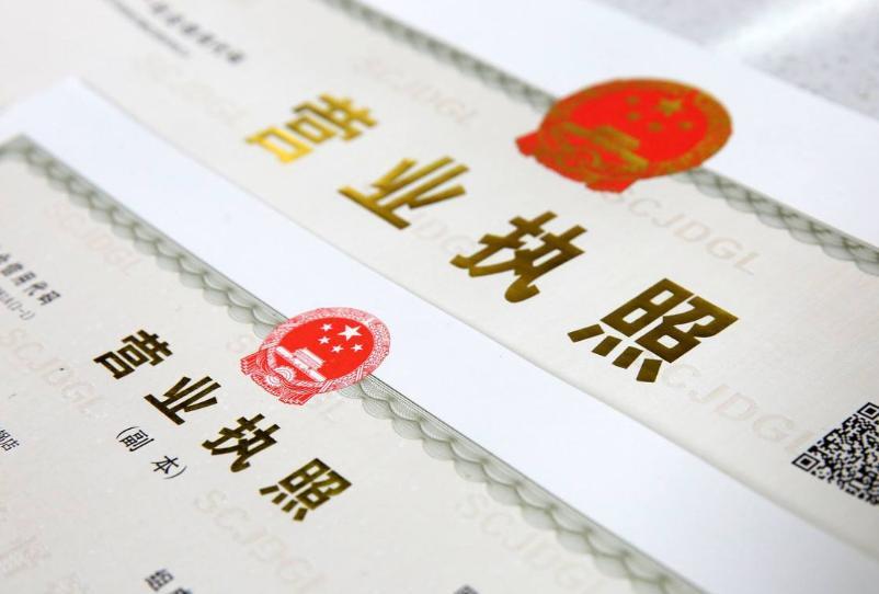深圳注册公司后不依法纳税的后果是什么