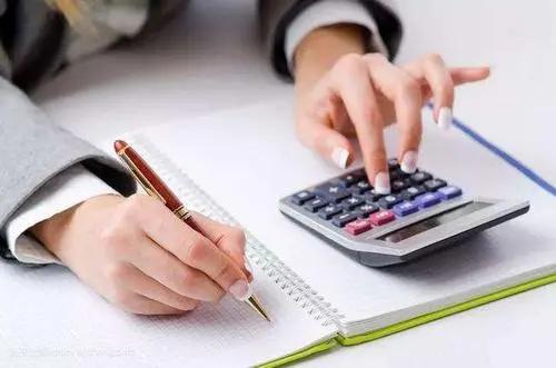 代理记账服务中这几个问题老板们需要注意