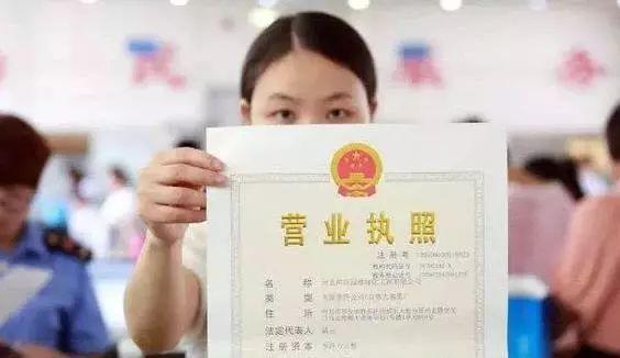 深圳注册公司可以使用住宅地址吗